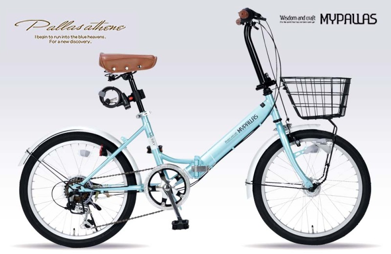 Phân phối Xe đạp gấp Mypallas M204 Merry nội địa Nhật bánh 20 inch