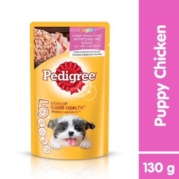 Pate Pedigree cho chó con vị gà nấu sốt 130g