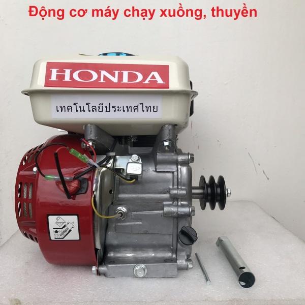Máy bơm nước chạy xăng GX200. Động cơ máy bơm chạy xang dùng chạy xuồng, chạy thuyền