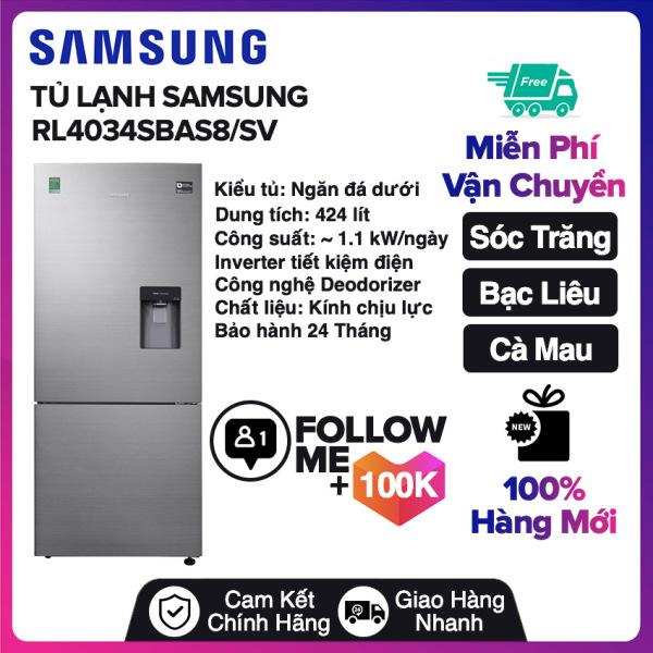 Bảng giá Tủ lạnh Samsung Inverter 424 lít RL4034SBAS8/SV Miễn phí vận chuyển nội thành Sóc Trăng, Bạc Liêu, Cà Mau Điện máy Pico