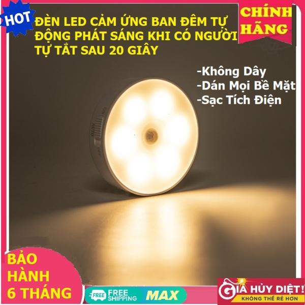 Bảng giá Đèn cảm biến khi có người, bóng đèn led sạc tích điện không dây tự động phát sáng ban đêm, đèn led siêu sáng công suất 0.6W, đèn cảm ứng ban đêm, làm đèn ngủ dán trên mọi bề mặt, dán tường phòng ngủ,bếp, cầu thang,tủ