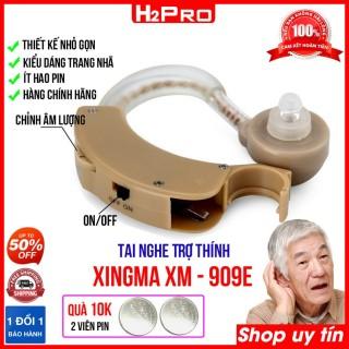 Máy trợ thính không dây Xingma XM-909E H2Pro tiếng rõ-pin LR44, tai nghe trợ thính cho người già (tặng pin 2 viên pin 10k) thumbnail