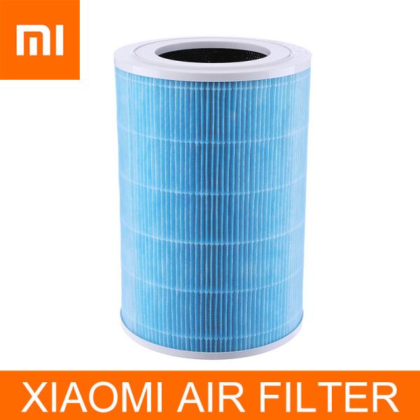 Thay thế máy lọc không khí thông minh Máy lọc không khí Xiaomi Mi 2 2S Max Bộ lọc thay thế bộ lọc than hoạt tính 【phiên Bản kháng khuẩn