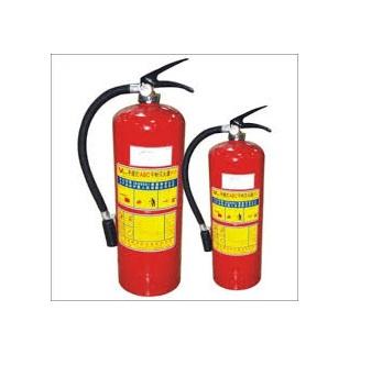 [HCM]Bình Chữa Cháy Dạng Bột Khô BC MFZ-4Kg - Chữa cháy các đám cháy chất lỏng chất rắn chất khí dễ bay - Vỏ thép không gỉ