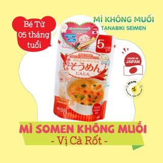 Mỳ Somen không muối dành cho bé ăn dặm từ 5 tháng tuổi TANABIKI 100g - Vị Cà Rốt Nhập khẩu chính ngạch từ Nhật Bản, Có tem phụ (1 gói 10 lần ăn) thumbnail