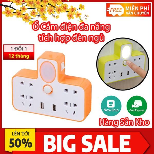 💥GIÁ CỰC RẺ💥Ổ cắm điện đa năng tích hợp cổng cắm usb và đèn ngủ💥 SIÊU HOT💥 BẢO HÀNH 3 THÁNG 💥 giá rẻ