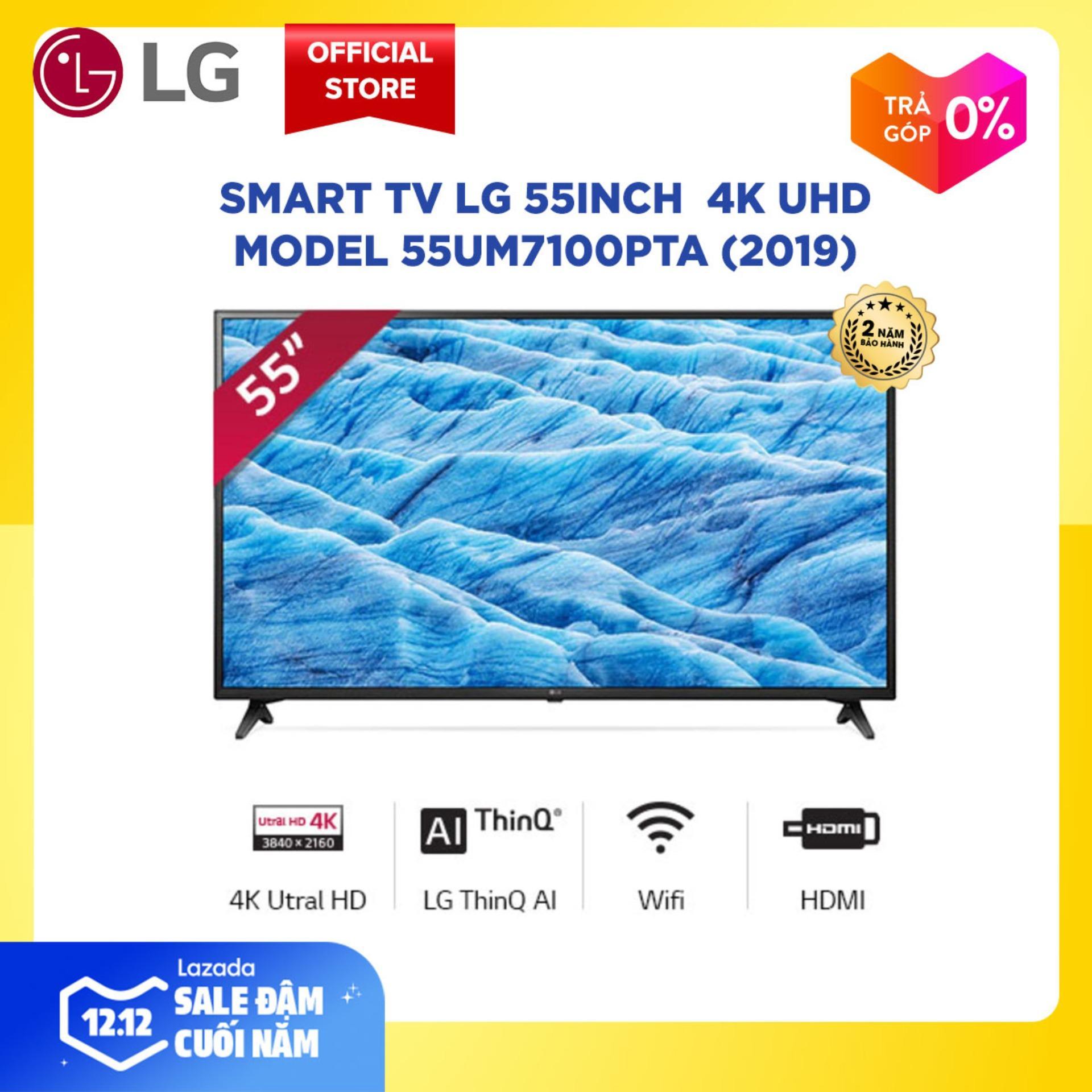 Giá Tiết Kiệm Để Sở Hữu Ngay Smart TV LG 55inch 4K UHD - Model 55UM7100PTA (2019) độ Phân Giải 3840x2160, Hệ điều Hành WebOS 4.0, Trí Tuệ Nhân Tạo AI  - Hãng Phân Phối Chính Thức