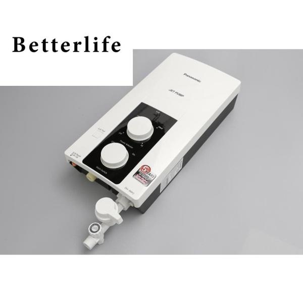 Bảng giá Máy nước nóng Panasonic DH-3RP2VK ( có bơm trợ lực ) ( Bảo hành 5 năm ) - BetterLife