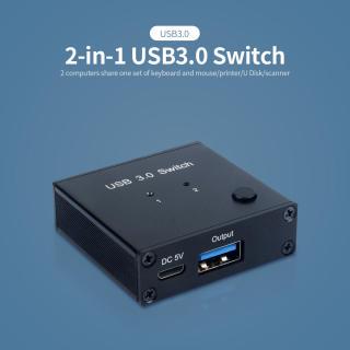 Công Tắc Chia Sẻ USB3.0 2 Trong 1 2 Máy Chủ Máy Tính Chia Sẻ Chuột/Bàn Phím/Máy In/Đĩa U