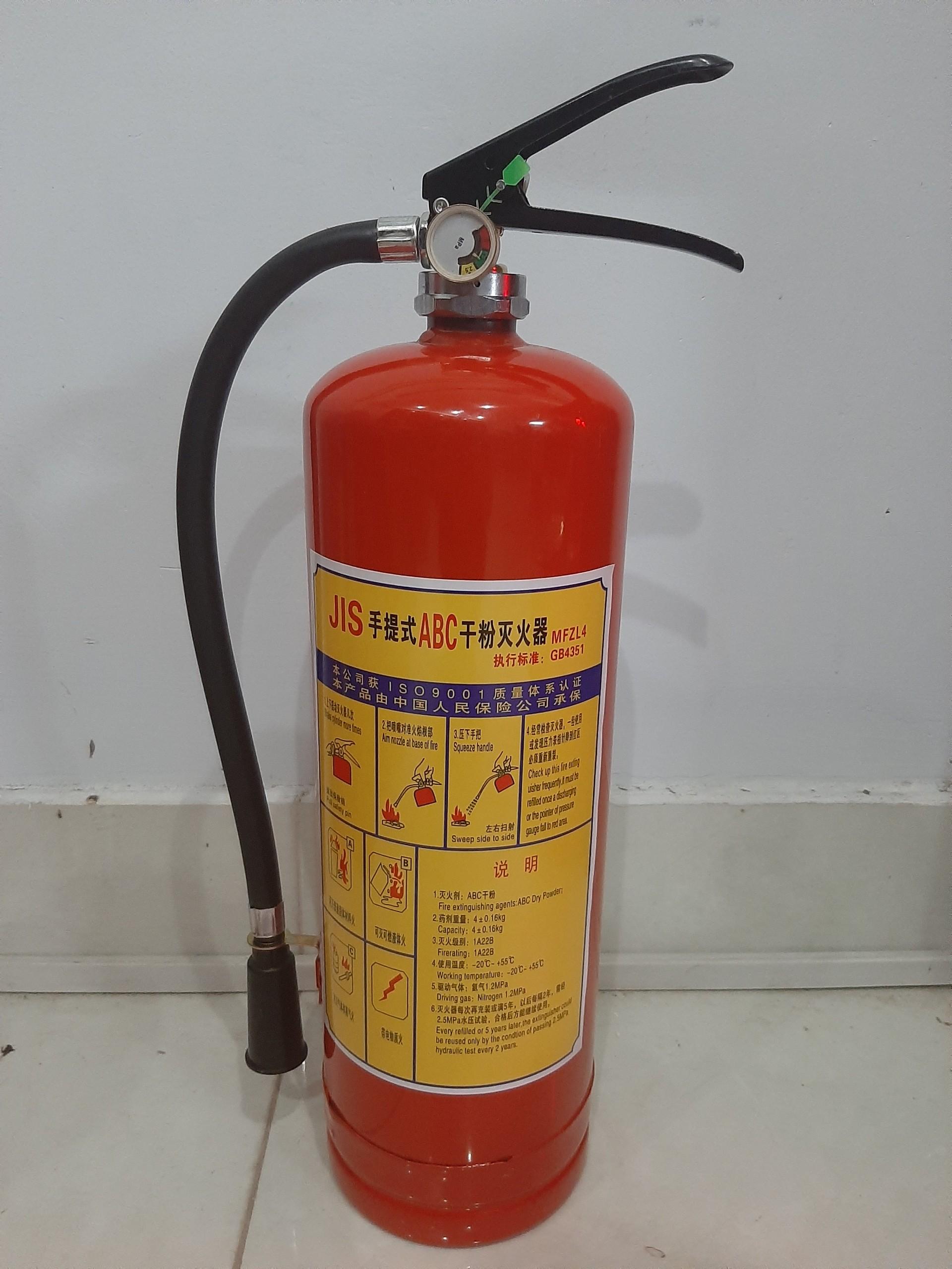 Bình Chữa Cháy Dạng Bột Khô ABC MFZLF-4Kg