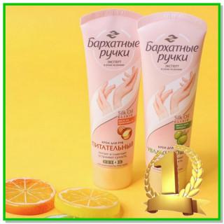 Kem dưỡng da tay dưỡng ẩm cho da trắng sáng da giúp da mịn mềm mại thumbnail