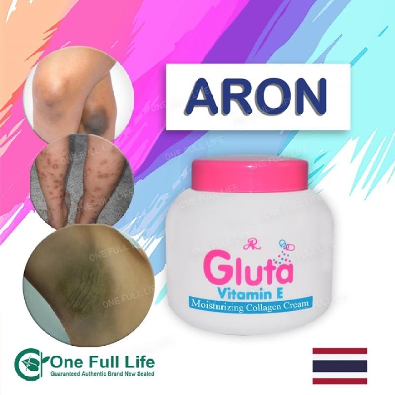 Kem dưỡng thâm nách, bẹn, Bikini, mông làm trắng Gluta Vitamin E Aron 200ml – KB241 nhập khẩu