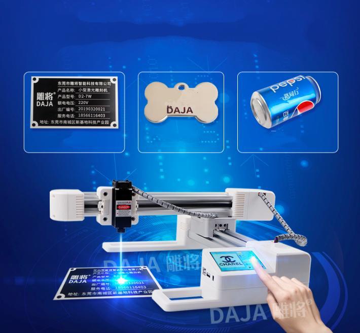 Giá Smart Store Shop Máy khắc laser đa năng công suất cao 3000mW LCD Touch (Taiwan)