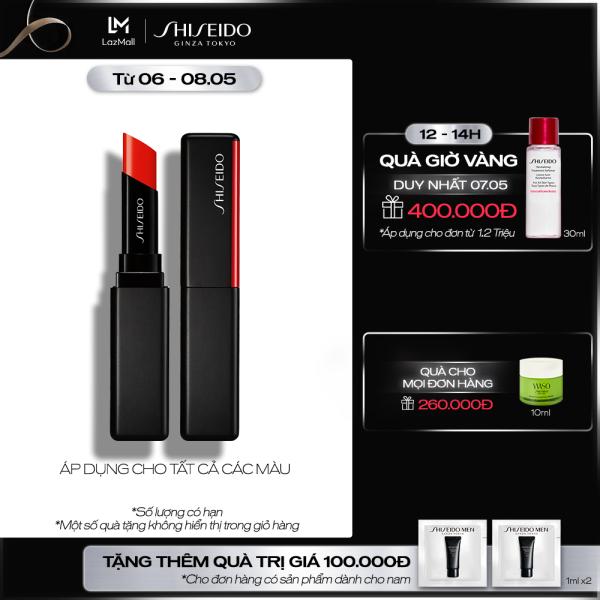 Son dưỡng có màu Shiseido ColorGel Lipbalm 2g cao cấp