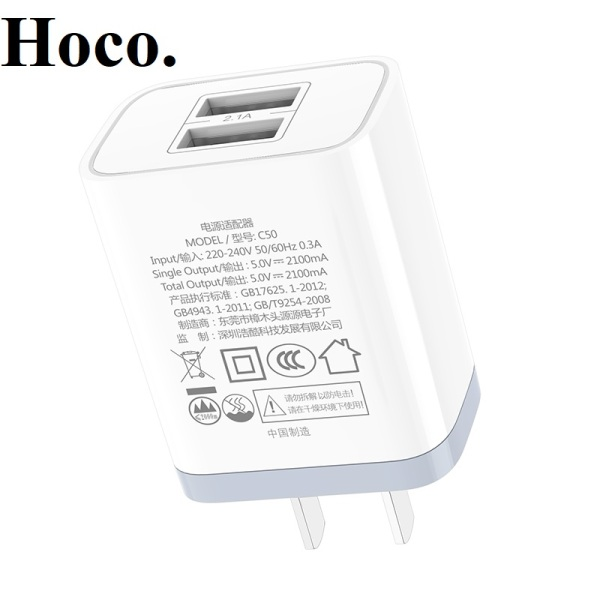 Củ sạc nhanh 2 cổng HOCO C50 max 2.4A - Chính hãng - Bảo vệ dòng điện dùng cho tất cả các loại điện thoại