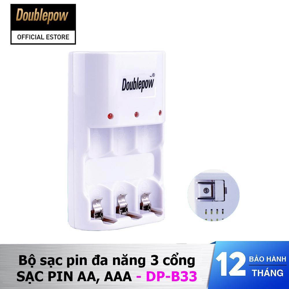 Giá Bộ sạc pin đa năng 3 cổng (sạc pin tiểu, pin AA, pin AAA) Doublepow - DP-B33