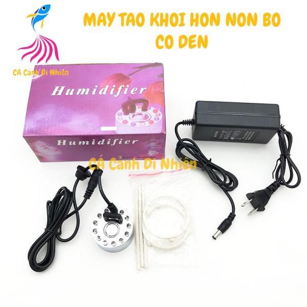 Máy tạo khói ẩm 1 đầu Humidifier cho hòn non bộ, bán cạn + Nguồn