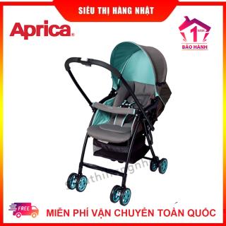 Xe đẩy trẻ em Aprica Karoon thumbnail