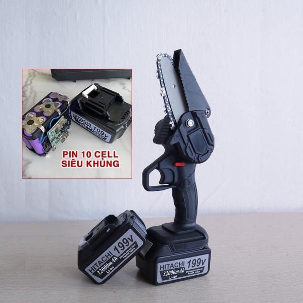 Máy cưa xích dùng pin HITACHI 199V