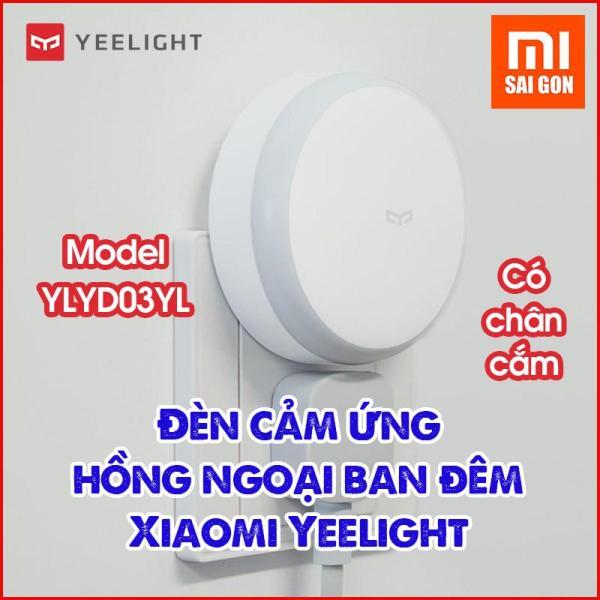 Đèn cảm ứng hồng ngoại ban đêm Xiaomi Yeelight Motion Nightlight - YLYD03YL ( Có chân cắm )
