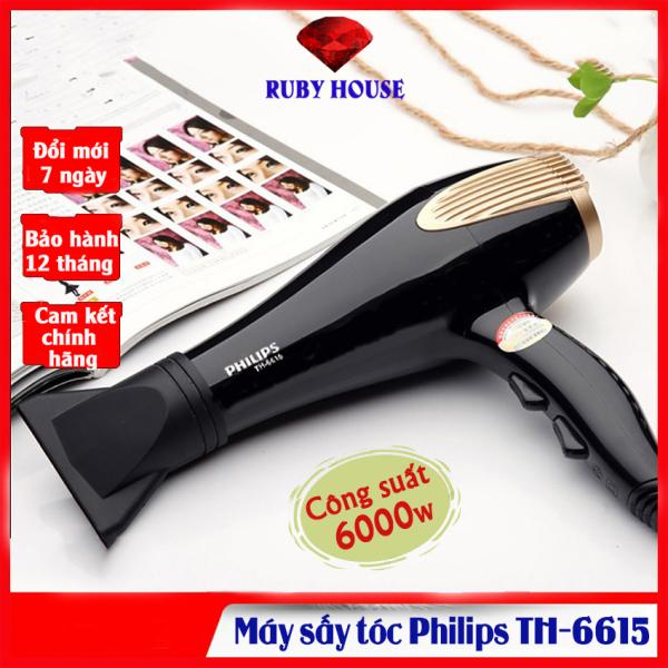Máy sấy tóc Phillips 6000W TH 6615, máy sấy tóc công suất lớn - Ruby House