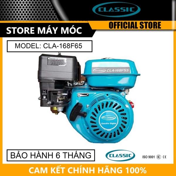 [HCM]MÁY NỔ 6.5HP CHÍNH HÃNG CLASSIC CLA-168F65 - HÀNG CHÍNH HÃNG