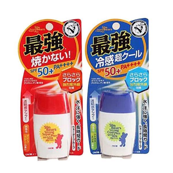 Kem Chống Nắng Omi Sun Bears SPF 50+ (Xanh 29, Đỏ 30) Nhật