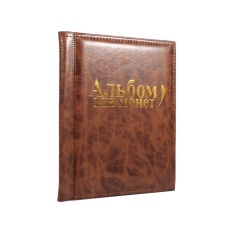 Hình ảnh 1 PC 10 Pages 250 Pokets Units Coin Album Collection Book Holders Russian Language (Brown) - intl