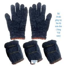 30 đôi găng tay vải bảo hộ lao động hàng Việt nam ( màu đen)