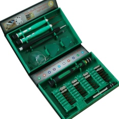 38 in 1 Maintenance Screwdriver Set Of Communication Tools Mobile Phone - intl