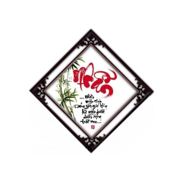 Tranh thêu chữ thập chữ nhẫn 751277J-Quốc Thịnh