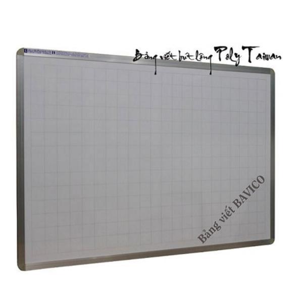 Mua Bảng viết bút lông Poly Taiwan BAVICO BVC0126 KT 120x140cm(Trắng - có kẻ ô vuông 5cm)