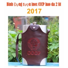 Mua Binh Đựng Rượu Inox Cccp Bao Da 2 Lit Loại Mới 2017 Oem Trực Tuyến
