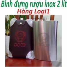Giá Bán Binh Đựng Rượu Inox Cccp Kem Bao Da Loại 2 Lit Hang Chất Lượng Loại 1 Oem Nguyên