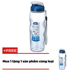Mua Binh Nước Thể Thao Pc 700Ml Mua 1 Tặng 1 Trực Tuyến Vietnam