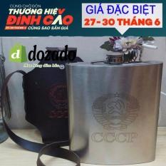 Giá Bán Binh Rượu Inox 304 Cccp Truyền Thống Kem Bao Da 1 5 Lit 48 Oz Mới