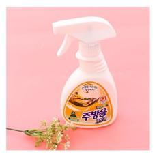 Hình ảnh Bình xịt đa năng tẩy rửa nhà bếp 300ml - Hàn Quốc