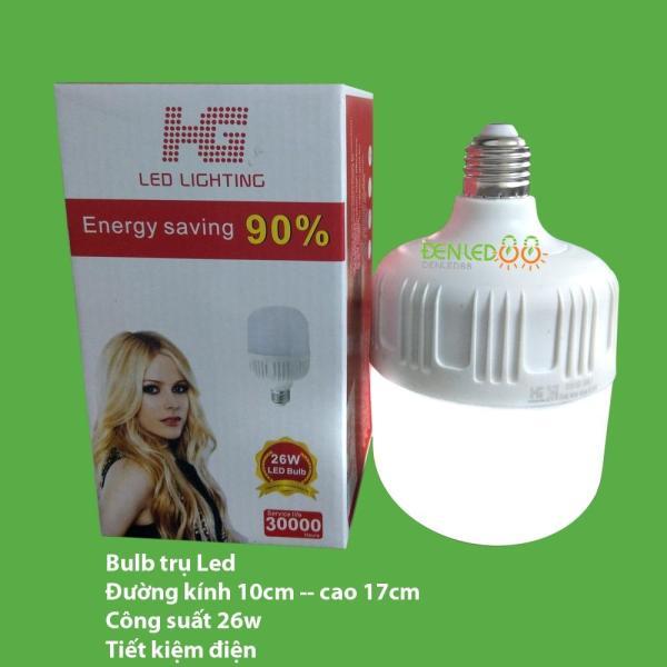 Bộ 2 Bulb trụ kín nước 26W ánh sáng trắng (chip korea)