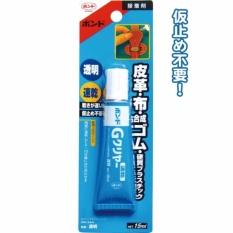 Bộ 2 tuýp keo dán đồ da (Túi xách, thắt lưng...) Nhật Bản 15ml