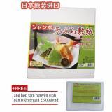 Bộ 40 giấy thấm dầu thực phẩm Nhật Bản (Hàng nhập khẩu) + Tặng hộp tăm nguyên sinh TD