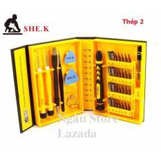 Bộ đồ nghề dụng cụ sửa chữa tháo lắp điện thoại laptop SHE.K (Thép 2)