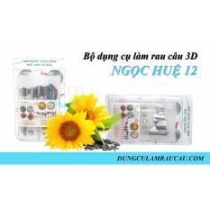 Mua Bộ Dụng Cụ Lam Rau Cau 3D Phương Anh Nh12 Phương Anh