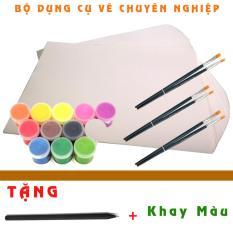 Mua Bộ dụng cụ vẽ: 13 giấy vẽ dày 165gsm + 12 hộp màu nước + 6 cọ vẽ + Tặng bút chì & khay màu