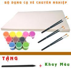 Mua Bộ dụng cụ vẽ 31 giấy vẽ dày 165gsm + 12 hộp màu nước + 6 cọ vẽ + Tặng bút chì & khay màu