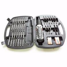 Bộ máy khoan và vặn ốc vít kèm 45 chi tiết (Xám)