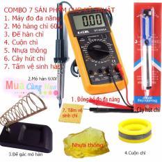 Bộ mỏ hàn chì 60w + 6 món dụng cụ kỹ thuật (TD)