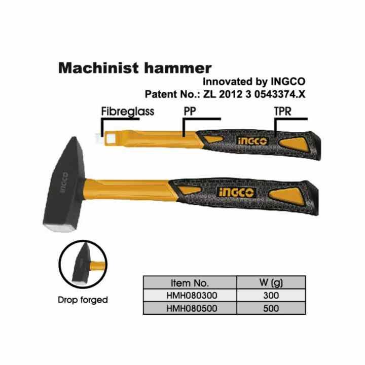 Búa đầu dẹp Ingco 300G - HMH080300