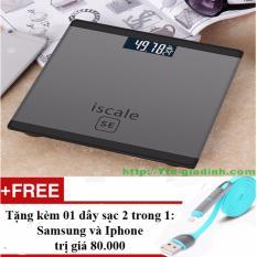 Bán Can Điện Tử Cho Gia Đinh Va Em Be Iscale Se Tặng Day Sạc Điện Thoại 2 Trong 1 Cho Iphone Va Samsung Hà Nội