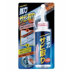Chai tẩy gỉ sét đồ dùng kim loại siêu mạnh (Xanh) hàng nhập khẩu Nhật Bản