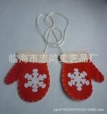 Giáng sinh găng tay mặt dây chuyền cây Giáng Sinh mặt dây chuyền 2 lớp có thể được đưa quà tặng 16.5X13.5 cm-quốc tế